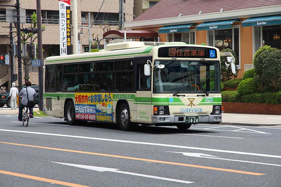 How To Get Around In Osaka?