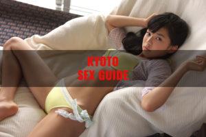 Kyoto Sex Guide