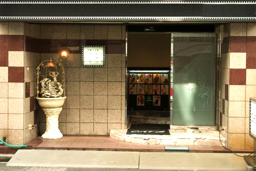 Soap Lands Or Massage Parlors in Osaka