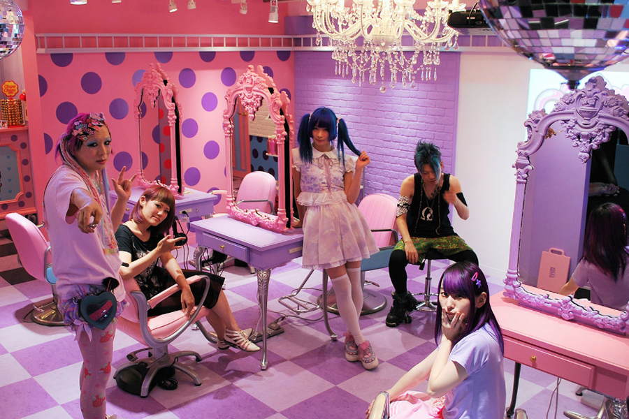 Pink Salons in Osaka