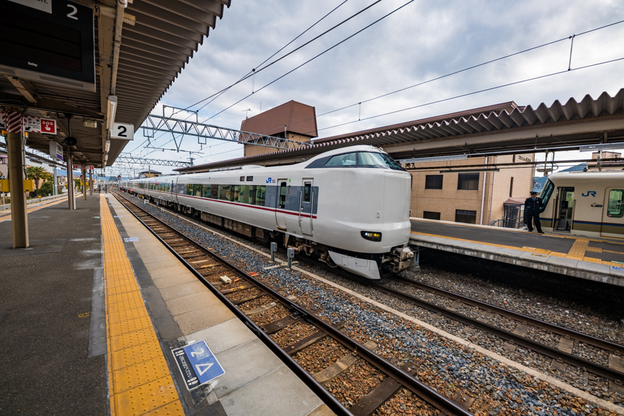 How To Get Around In Kyoto?