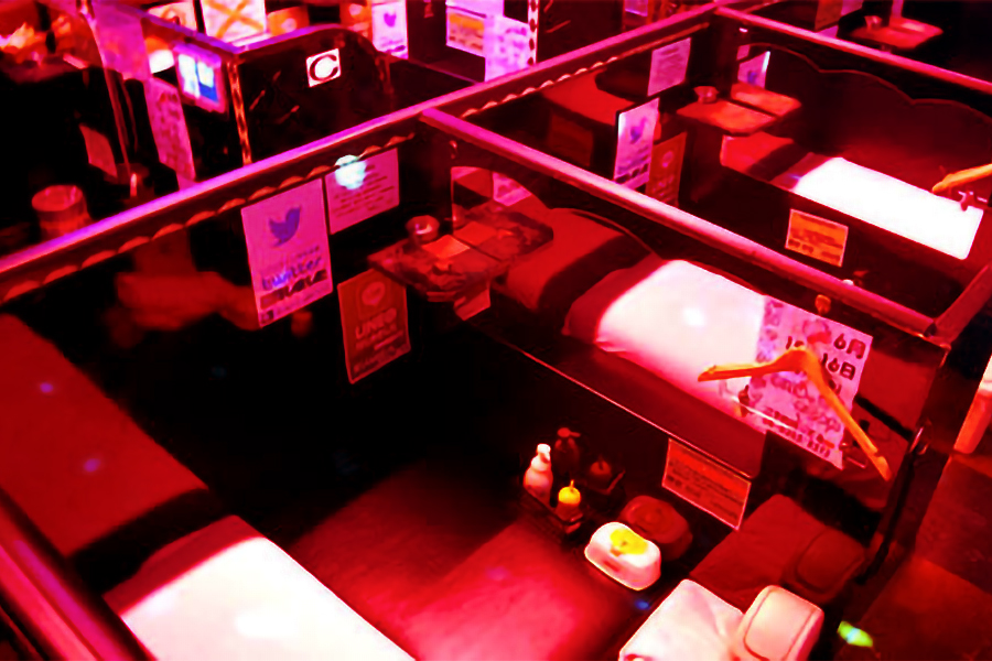 Kyoto Pink Salons